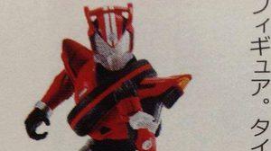 อัพเดทใหม่ Kamen Rider Drive  ฮี่โร่คนที่ 16 ของยุคเฮย์เซย์!!