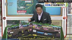 สุดยอด! โมลเดลจำลองสถานการณ์ติดตาม 13 ชีวิตติดถ้ำหลวงแบบญี่ปุ่น