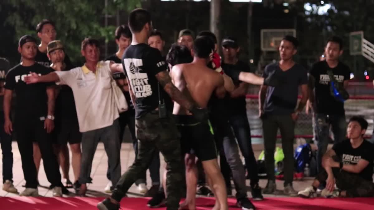 Fight Club Thailand ข้างถนนไว้อาลัย อาหลิง x บรีส ดินแดง คู่ที่ 134