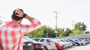 ปัญหา ที่จอดรถ บริเวณที่พักอาศัยแก้ไขอย่างไรดี ?