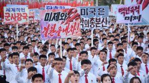 บานปลายหนัก ! ชาวเกาหลีเหนือลุกฮือครั้งใหญ่ ประท้วงต่อต้านสหรัฐฯ