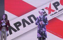 """เตรียมนับถอยหลังสู่งาน """"Japan Expo Thailand 2018""""26-28 มกราคมนี้ ณ ศูนย์การค้าเซ็นทรัลเวิลด์"""