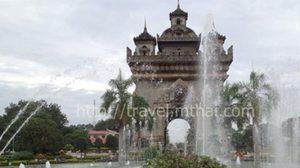 ประตูชัย Patuxay (เที่ยวลาว เวียงจันทน์)