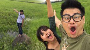 ตั๊กแตน-เพชร  ขอเดินตามรอยพ่อ ปลูกผัก เลี้ยงปลา ทำนาบนผืนแผ่นดินไทย