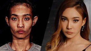 ฉันนี่แหละ ชายไม่จริง หญิงแท้ ตุ๊กตา พรพนานิ่มใหม่Let Me in Thailand Season 3