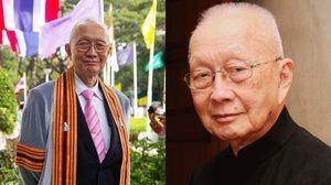 เศร้า 'พล.ต.อ.วสิษฐ เดชกุญชร' วัย 88 ปี เสียชีวิตด้วยโรคมะเร็ง