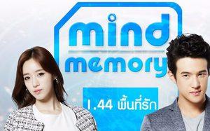 รีวิว Mind Memory 1.44 พื้นที่รัก : พื้นที่ความทรงจำสำหรับใครบางคน