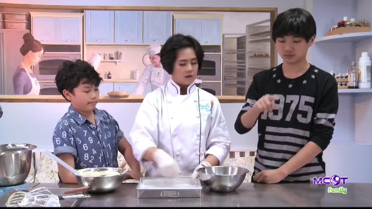 วิธีทำเมนูฮอกไกโดโรล - Little Cook กุ๊กตัวน้อย