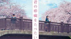 มงคลซีนีม่าเอาใจแฟนภาพยนตร์ญี่ปุ่น จัดหนัก 4 เรื่องรวดตลอดเดือนมิถุนายน – พฤศจิกายน
