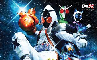 Kamen Rider Fourze and OOO Movie Taizen Megamax มาสค์ไรเดอร์โฟร์เซ่ แอนด์ โอส มูฟวี่ไทเซ็นเมกาแมกซ์