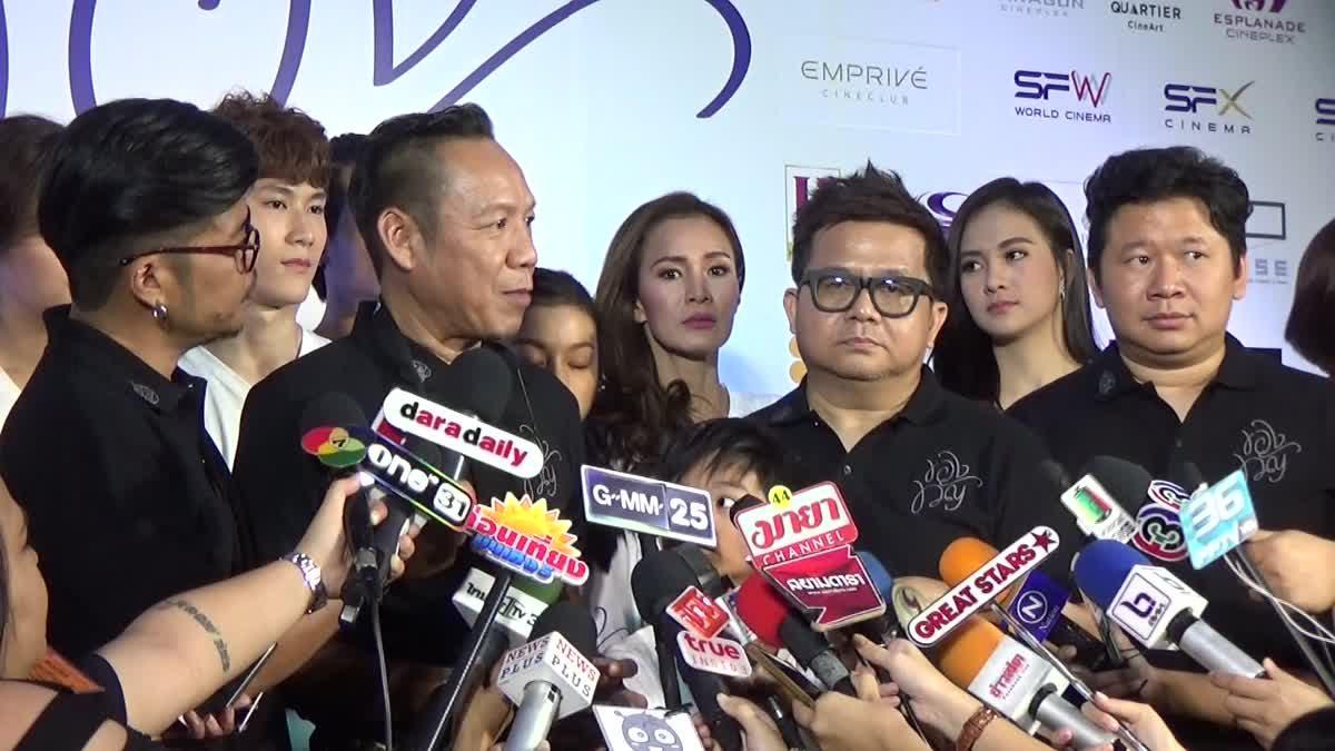 4 ผู้กำกับแถวหน้าของเมืองไทย ร่วมส่งความดี ผ่านโปรเจกต์หนัง ของขวัญ