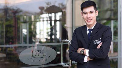 ดาม วนศักดิ์ หนุ่มฮอต รั้ว  DPU คณะการท่องเที่ยวและการโรงแรม