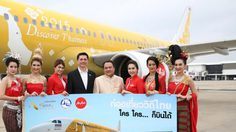 """แอร์เอเชีย เพ้นท์เครื่องบินลายใหม่ """"ปีท่องเที่ยววิถีไทย 2558"""""""