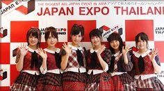 AKB48 นำทีมร่วม JAPAN EXPO THAILAND 2018 สาวกญี่ปุ่นรวมตัวมหาศาล 5.3 แสนคน!!