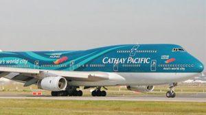 โปรโมชั่นตั๋วเครื่องบินสุดคุ้ม ไป-กลับ ญี่ปุ่นเริ่มต้นเพียง 14,600 บาท