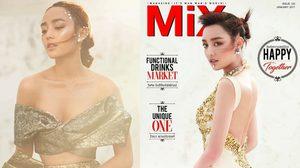น้ำตาล พิจักขณา กับลุคเปรี้ยวจี๊ดสุดเซ็กซี่เป็นครั้งแรก ใน MiX Magazine