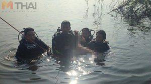พ่อ-แม่ใจสลาย! เด็กหญิง2พี่น้องเสียชีวิต หลังตกน้ำขณะเล่นน้ำคลายร้อน