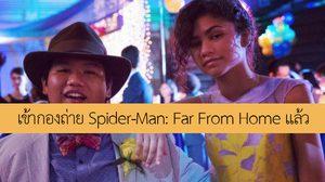 เซนดายา ลงไอจีสตอรี เจค็อบ บาทาลอน เล่นกีตาร์ ในกองถ่าย Spider-Man: Far From Home