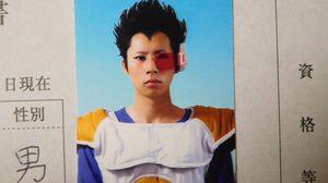 ฮาตั้งแต่ภาพจนถึงประวัติ เมื่อหนุ่มญี่ปุ่นยื่นใบสมัครงาน เหมือนเบจิต้าแบบนี้