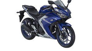Yamaha เปิดตัว Yamaha R25 facelift รุ่นปรับโฉม ที่จะเปิดตัวในปี 2019