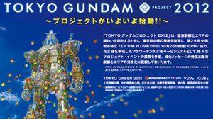 Flower Gundam Project งานกันดั้มดอกไม้ขนาด1/1