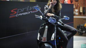 โมโตเพล็กซ์ แบงค็อก ยกขบวนรถใหม่ทั้ง PIAGGIO, VESPA, APRILIA และ MOTO GUZZI ส่งตรงจากอิตาลี