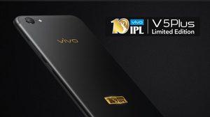 Vivo เปิดตัว V5 Plus Limited Edition พร้อมวางจำหน่ายวันที่ 10 เมษายนนี้