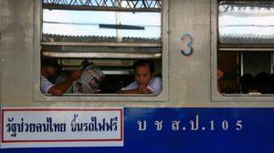 รถไฟเปิดเดินสายใต้เพิ่ม 10 ขบวนถึงสถานีทุ่งสง