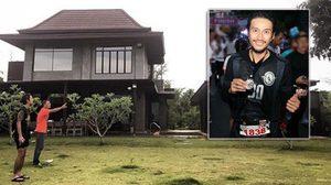 ส่อง บ้าน ตูน บอดี้สแลม ไอดอลตัวจริง จากกรุงเทพฯ สู่ บางสะพาน