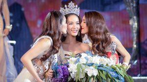 น้องโม จิรัชยา คว้า Miss Tiffany 2016 สวยเกินไปแล้ว