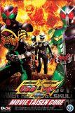 Kamen Rider OOO & W Feat Skull Movie War Core มาสค์ไรเดอร์โอส แอนด์ ดับเบิล ฟีเจอริ่ง สคัล มูฟวี่ไทเซ็น
