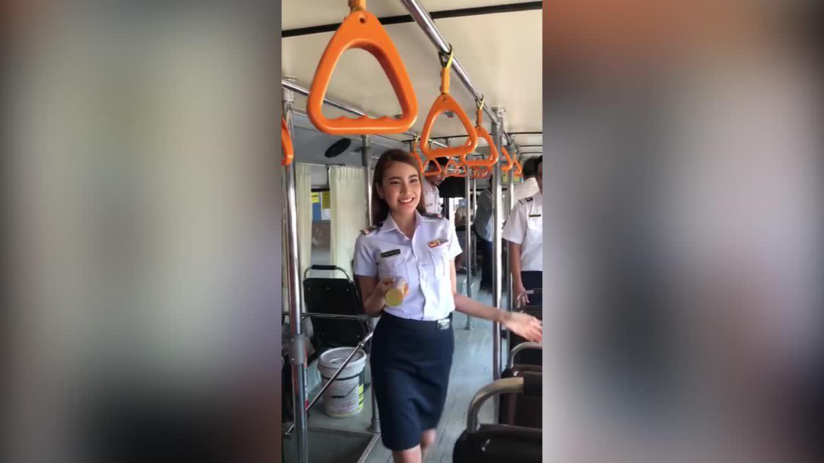 น้องมิลิน กระเป๋ารถเมล์สุดน่ารัก ที่กำลังฮอตในโลกโซเชียลตอนนี้
