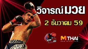 9-boxing_covermthai-3