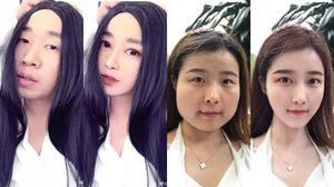 ภาพเปรียบเทียบ ก่อนแต่งและหลังแต่งรูป ของสาวในโซเชียล บอกเลย ตะลึง!!!
