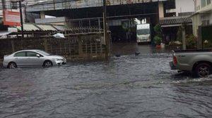 พัทยาอ่วม!!  น้ำท่วมขังหลายพื้นที่ หลังฝนถล่มหนักระบายไม่ทัน