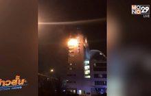 ไฟไหม้โรงแรมในไอร์แลนด์