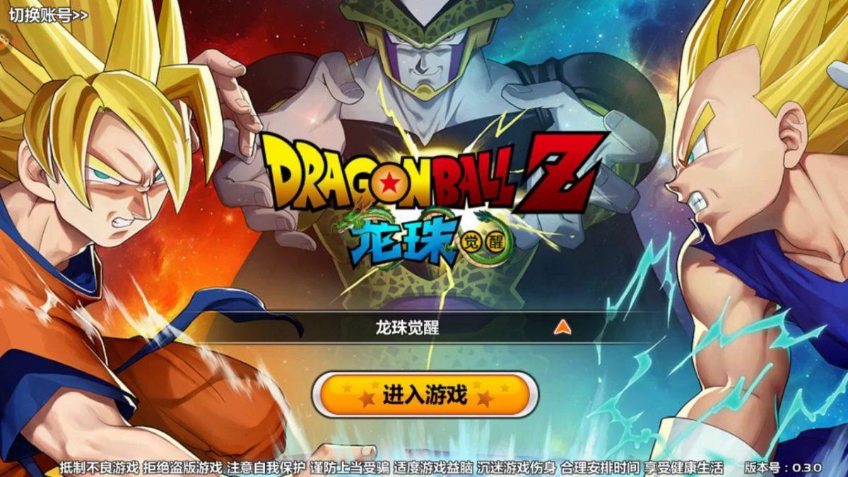 Dragon ball Z : Awakening (CN) บน Androids [แนะนำเกมน่าเล่น]