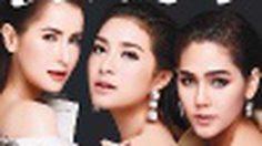 แฟชั่น นางเอก ซุปตาร์ของเมืองไทย แอน – ชม – มิว