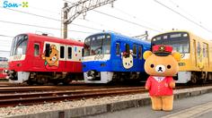 น่ารักคิ้วท์ๆ รถไฟสาย Keikyu ขบวน 'Rilakkuma' และผองเพื่อน