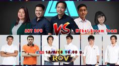 คณบดีสั่งลุย! ROV กระชับมิตร MThai Dream Team VS ANT DPU