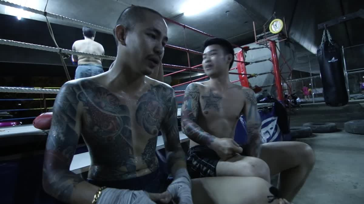 Fight Club Thailand คลองเปรม (Reality)