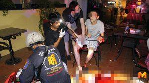 หนุ่มจีนน้อยใจแฟนสาว!! คว้าคัตเตอร์กรีดขาตัวเองเลือดสาด