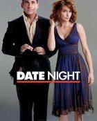 Date Night คืนเดทพิสดาร ผิดฝาผิดตัวรั่วยกเมือง
