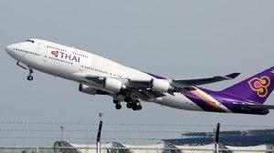 เผยการบินไทยติดอันดับที่ 13 สายการบินดีสุด-ที่ 1 เอมิเรตส์