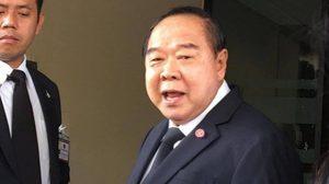 บิ๊กป้อม ยันไทยไม่เกี่ยวก่อการร้าย หลังรัสเซียเตือนพลเมืองให้ระวัง