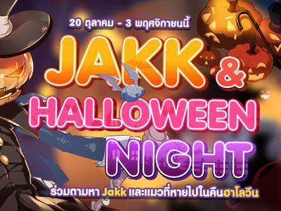 Ragnarok ชวนเกมเมอร์ตามหา Jakk และแมวที่หายไปในคืนฮาโลวีน