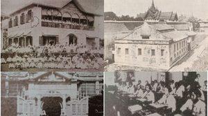 โรงเรียนเก่าแก่ที่สุดของไทย ชาย-หญิง