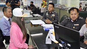 เข้าพบตำรวจแล้ว! สาวถ่ายแบบโป๊เปลือยริมทะเลบางขุนเทียน
