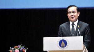 """นายกรัฐมนตรี กล่าวปาฐถกาพิเศษ """"บทบาทของมหาวิทยาลัยไทยต่อ Thailand 4.0"""""""
