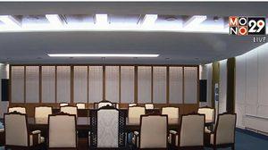 เปิดภาพ 'ห้องประชุมประวัติศาสตร์' ระหว่างผู้นำสองเกาหลี